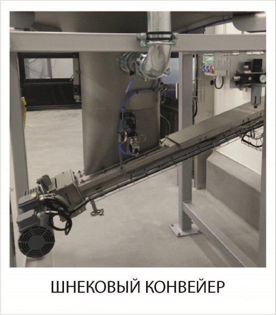 ShNEKOVYY_KONVEYER.jpg