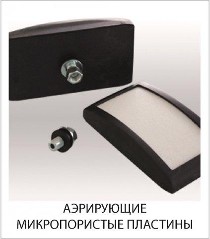 AERIRUYuShchIE_MIKROPORISTYE_PLASTINY.jpg