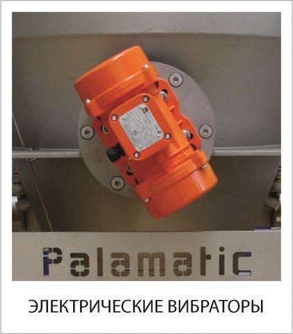 ELEKTRIChESKIE_VIBRATORY.jpg