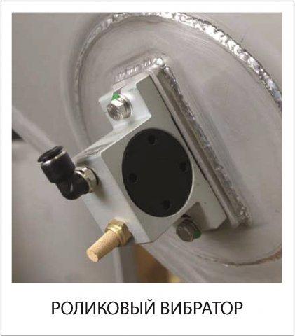 ROLIKOVYY_VIBRATOR.jpg
