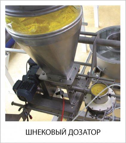 ShNEKOVYY_DOZATOR.jpg
